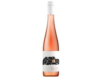 Rariga, Cabernet Sauvignon rosé, ružové polosuché