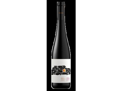 Rariga, Cabernet Sauvignon barrique, červené suché
